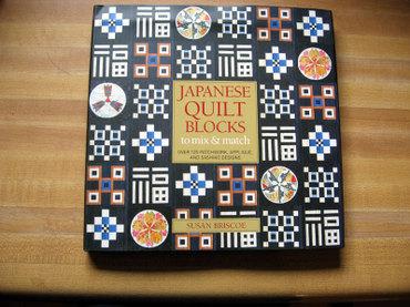Quiltshow1